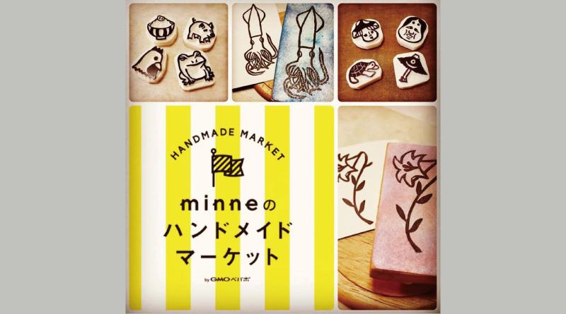 木村明子さんが「minneのハンドメイドマーケット」に出展