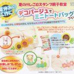 SEED大阪教室で「夏のけしごむスタンプ親子教室」
