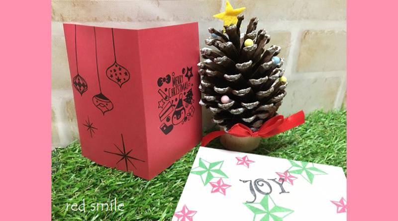 赤石敬子さんが作るメロディ付きクリスマスカード