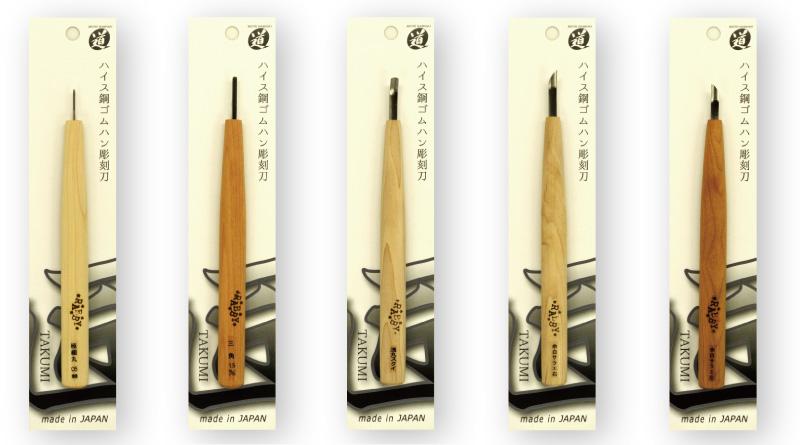 プロの作家用に開発された高級彫刻刀